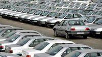 ۷۰هزار خودروی ناقص در کف پارکینگ خودروسازان