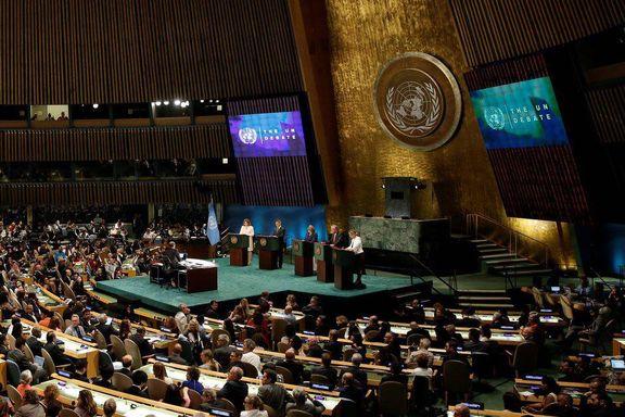 شکست آمریکا و رژیم صهیونیستی در سازمان ملل