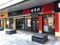 خیابانهای خلوت پایتخت چین علیرغم کنترل کرونا