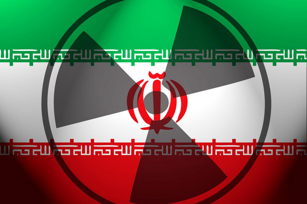 آژانس اتمی: ایران اقدام به غنیسازی ۶۳درصدی اورانیوم کرده است