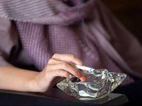 افزایش آمار بانوان مصرف کننده مواد دخانی