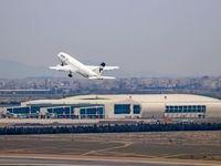 انجام پروازهای فرودگاه امام به صورت عادی