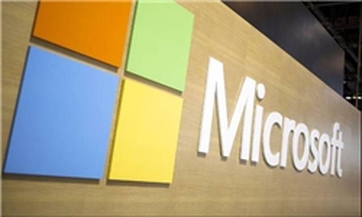 تخفیفهای هیجان انگیز مایکروسافت برای جلب مشتری