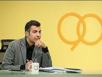 بغض عادل فردوسیپور در جامجم +فیلم