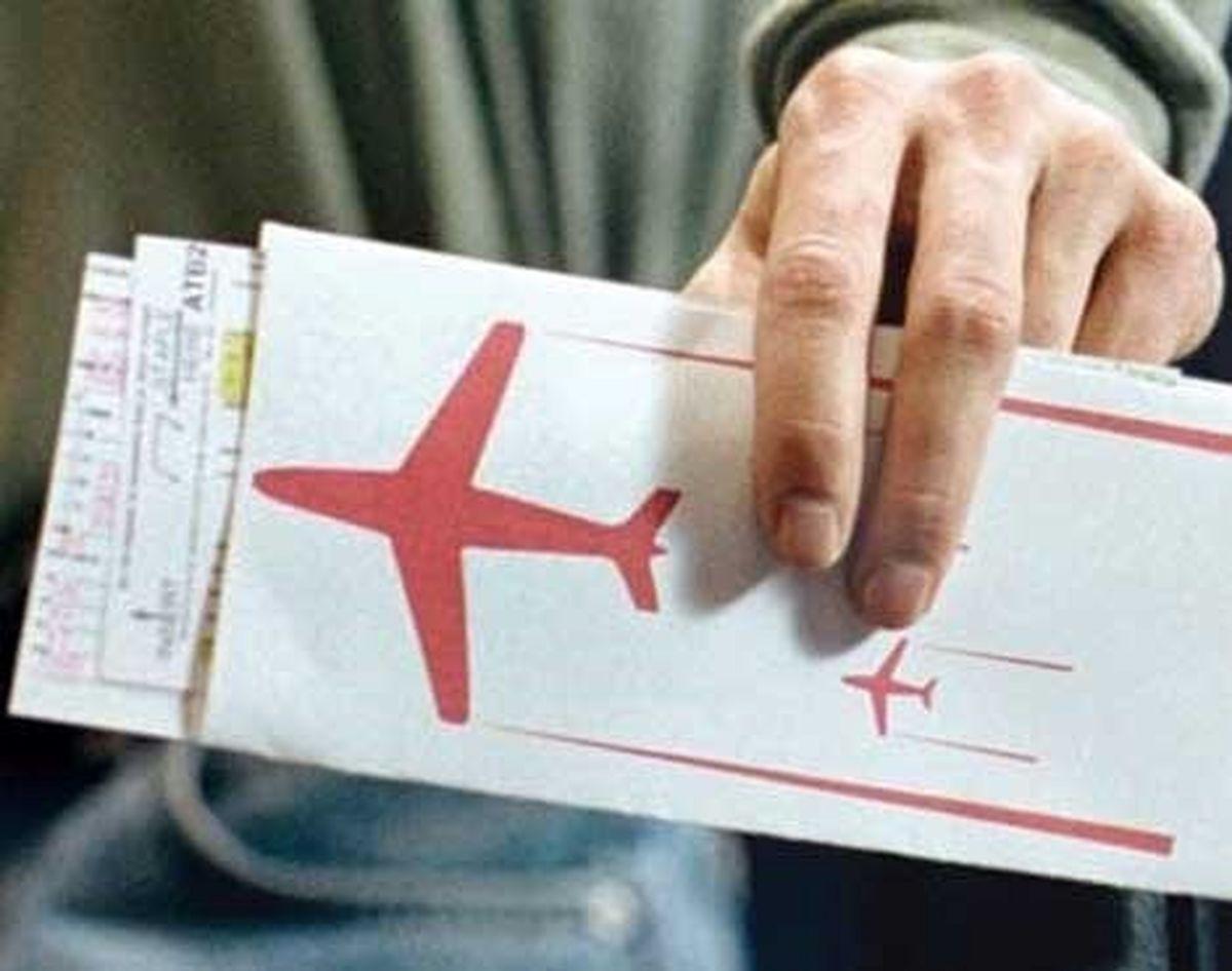 ترفند جدید برای گرانفروشی بلیت هواپیما