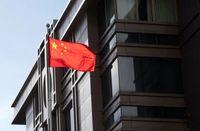 رشد بدهیهای خارجی چین در نیمه اول سال ۲۰۲۰
