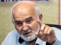 آمادگی برای بررسی املاک واگذار شده به مسئولین در شهرداری تهران