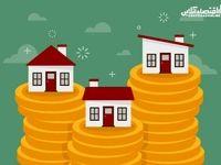 گرانترین آپارتمانهای تهران متری چند؟