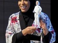 باربی نخستین عروسک محجبه را روانه بازار کرد