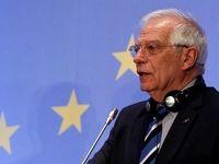 بیانیه اتحادیه اروپا درباره تحولات اخیر در عراق