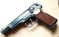 تیراندازی یک کشته و یک مصدوم
