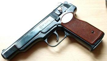 شایعاتی شنیدنی درباره اسلحه محسن افشانی