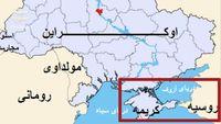 شبه جزیره کریمه به دنبال روابط تجاری با ایران