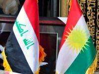 واکنش تند گروههای کرد عراقی به تصویب بودجه عراق