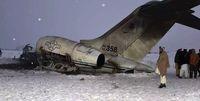 کشته شدن «آیت الله مایک» در سقوط هواپیما تکدیب شد