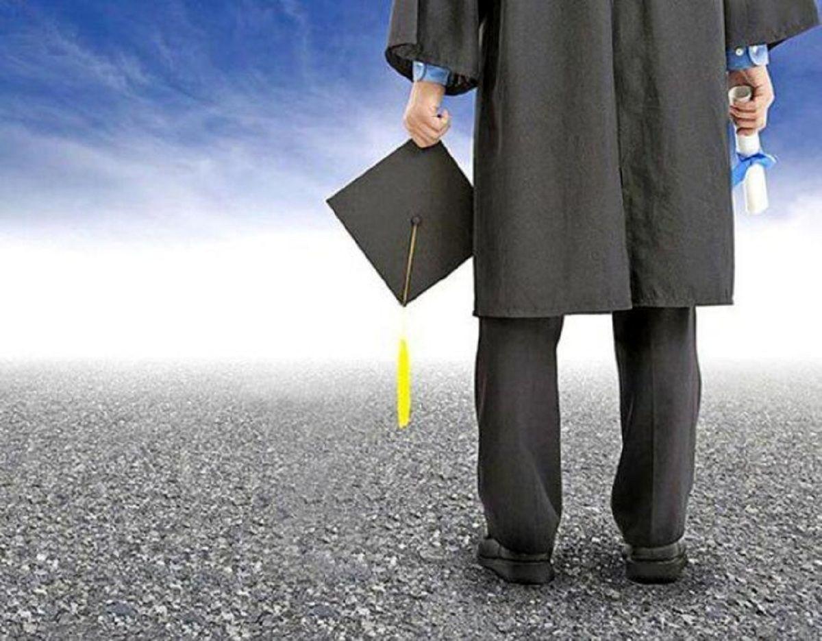 تحصیلکردهها به دنبال یارانه دستمزد