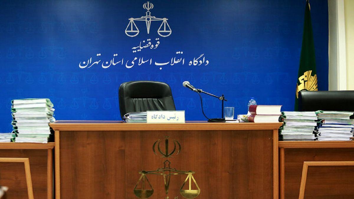 دومین جلسه دادگاه «محمد امامی» برگزار شد