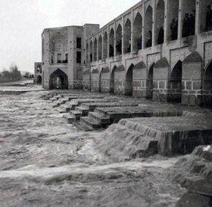 زایندهرود در زمان قاجار +عکس