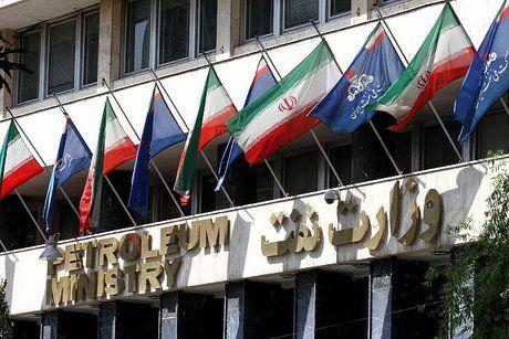 وزارت نفت به تعهدات قید شده در دفترچه پذیرش دانشجویان متعهد شد