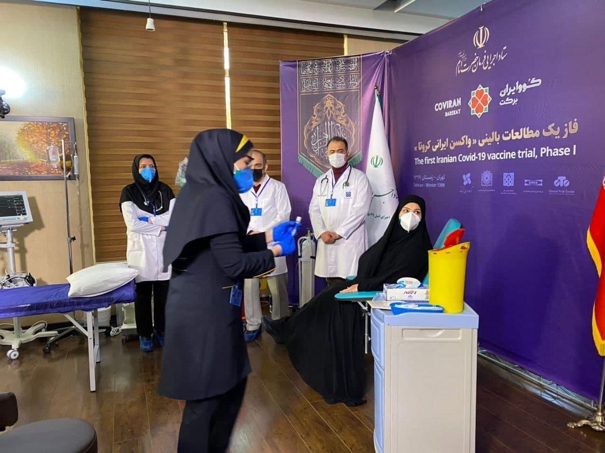 لحظه تزریق اولین واکسن کرونای ایرانی! +فیلم