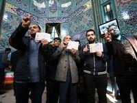 بازتاب انتخابات ایران در رسانههای خارجی +عکس