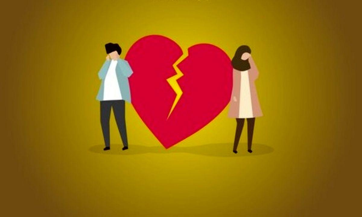 طلاق بعد از کتککاری با خواهرشوهر