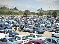 ادامه ارزانی در بازار خودرو