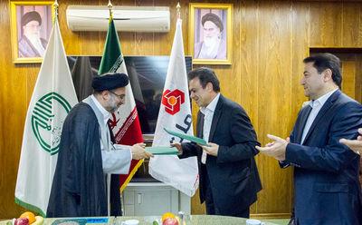 انعقاد تفاهمنامه میان بانک ملت و سازمان تبلیغات اسلامی