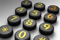 اختلال تلفنی مرکز مخابرات شهید باهنر رباط کریم از امروز