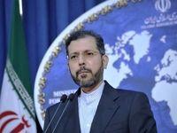 وزیر خارجه عراق امروز به تهران سفر میکند