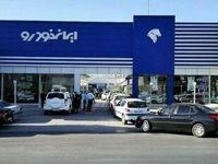 اقدامات ویژه ایران خودرو برای مبارزه با کرونا +فیلم