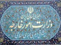 قاسمی: بدهیهای انگلیس به ایران ارتباطی با پرونده زاغری ندارد