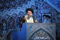 خطیب نماز جمعه تهران: هیچ کس با اعتراضات مخالف نیست