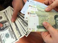 نامهنگاری بانک مرکزی با تجار برای رفع تعهد ارزی/ کدام صادرکنندگان نامه اخطار گرفتند؟