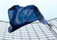 نشست شورای حکام آژانس بین المللی انرژی اتمی آغاز به کار کرد
