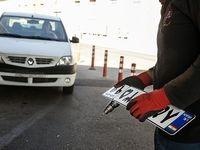 لزوم مراجعه به مراکز شمارهگذاری هنگام خرید خودرو