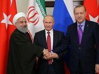 نامه مشترک ایران، روسیه و ترکیه به دبیرکل سازمان ملل