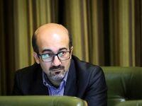 احداث ۵پلازای شهری در پنج پهنه شهر تهران