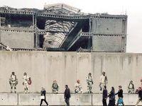 ۱۵۰روز بعد از فاجعه پلاسکو، حال و روز آسیب دیدگان چگونه است؟