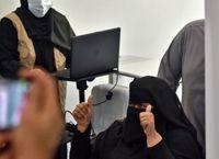 آغاز واکسیناسیون کرونا در عربستان +عکس