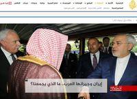 ظریف: ایران دستیاری خود را بهسوی همسایگان دراز میکند