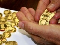 کاهش ۳۱ هزار تومانی قیمت سکه