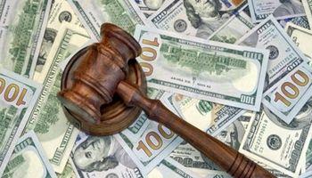 ۳۰هزار دلار ارز قاچاق کشف شد