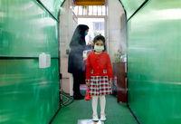 عکس روز گاردین از شروع سال تحصیلی در ایران