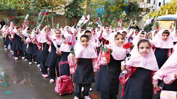 ورود ۱۳میلیون دانشآموز به کلاسهای درس از فردا