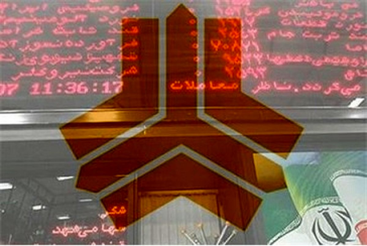 سهامداران خساپا بخوانند(۲آذر)/ صف خرید ۴۱۰میلیونی عرضه شد