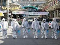 شمار مبتلایان به کرونا در کره جنوبی به بیش از ۳ هزار نفر رسید