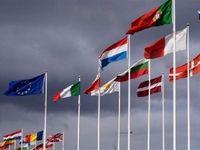 مذاکرات کارشناسی ایران و 1+4 سهشنبه برگزار میشود