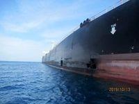نامه هشدارآمیز ایران به IMO درباره حمله به نفتکشها
