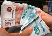نرخ سود بانکی روسیه به  ۹درصد کاهش یافت